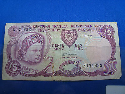 CYPRUS - 5 pound NOTE - VF