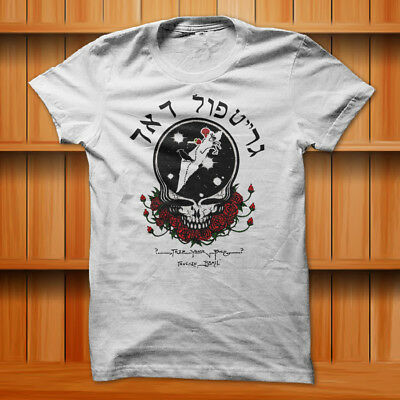 Grateful Dead from Israel Hebrew Steal Your Face T-Shirt 100% Cotton S-XL Size