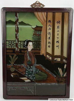 China 20. Jh. Glasbild - A Chinese Reverse Painting On Glass - Cinese Chinois