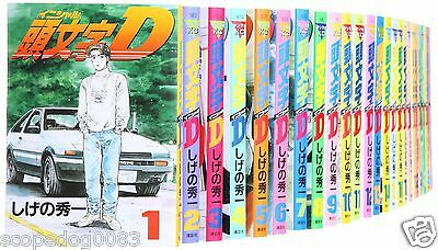 Initial D Japan Anime Comic Manga Book Vol 1-48 Full Set Shuichi Shigeno F/s