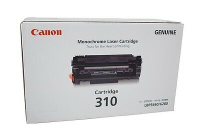 VINITY 5101008005 COMPATIBLE Toner Cartridge for Canon LBP