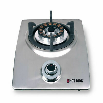 Hot Wok Silverline 4.5 kWh Gas Burner with Piezo Ignition