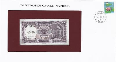 Banknotes of All Nations, Egypt 10 Piastres, 1971, P183h, Uncirculated