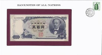 Banknotes of All Nations, Japan 500 Yen 1969, P95b , Uncirculated