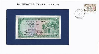 Banknotes of All Nations, Macao, 5 Patacas 1981 P58c, Uncirculated