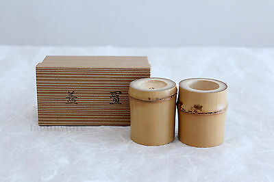 Japanese Bamboo Futaoki for tea ceremony Yasaburo Suikaen Furo and Ro set of 2