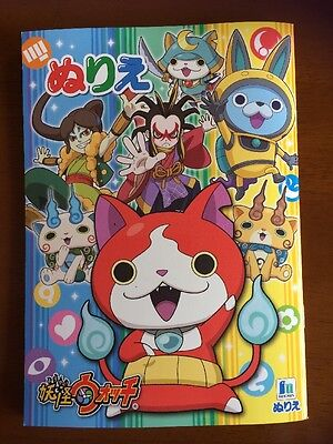 Yokai watch! Coloring Book 32 Pages A5 size Made In Japan
