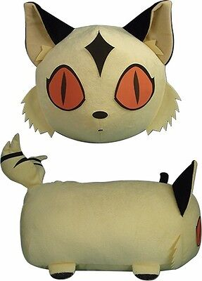 "Great Eastern GE-52992 Inuyasha 19"" Large-sized Kirara Cat Lying Down Plush Doll"