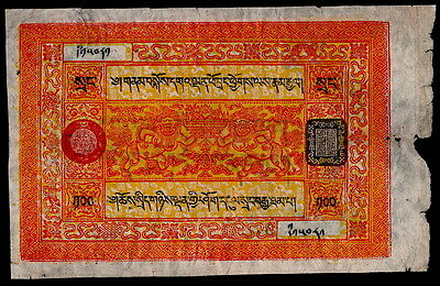 COA Tibetan 100 Srang Silver Note Dalai Lama's red Holy seal and Cha-Hsi  Le-K'