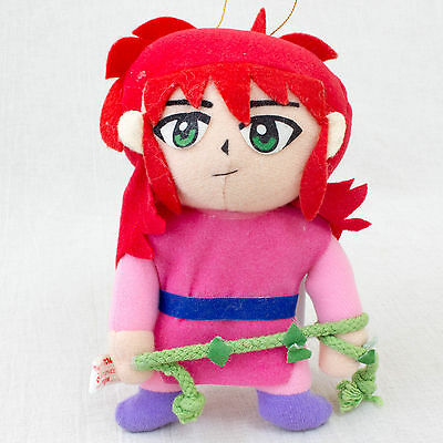 "Yu-Yu Hakusho Kurama Plush Doll 7"" JAPAN ANIME MANGA"
