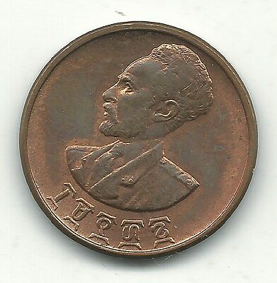 Very Nice High Grade Au 1936 1944 Ethiopia Five Cents Coin-Aug460