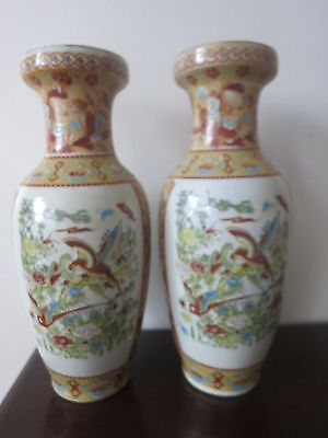 """Pair Of Chinese Painted Porcelain Vases 10"""" High (C217)"""