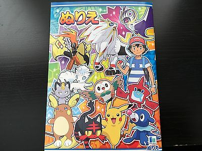 Pokemon XYZ! Coloring Book 32 Pages Made In Japan! A5 size