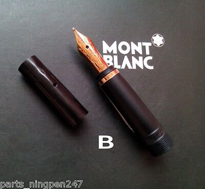 Montblanc Noblesse Fountain Pen No.1047 18ct Size M Nib Part Pen NOS