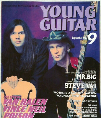 YOUNG GUITAR 9/1993 Japan Music Magazine Richie Sambora Mr.Big Steve Vai
