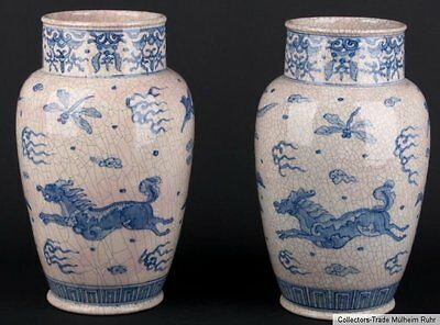 China (20.?) Paar Vasen -A Pair of Chinese Porcelain Vases - Vasi Cinese Chinois