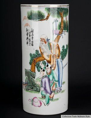 China 20. Jh. - A Chinese Famille Rose Porcelain Vase - Vaso Cinese Chinois