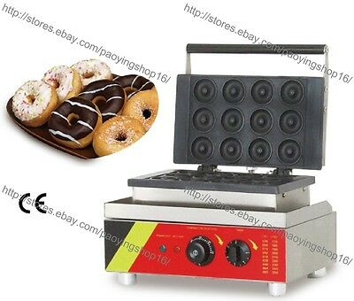 Commercial Nonstick Electric 12pcs 5cm Mini Doughnut Baker Donut Maker Machine