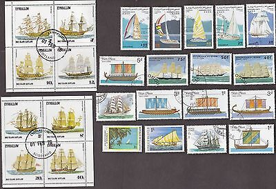 25 All Different SHIPS OF SAIL (SAILING SHIPS / BOATS) on Stamps