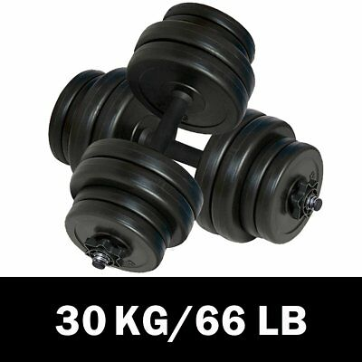 # 2pc Dumbbell Weight Set 30kg Home Gym Fitness Barbell Exercise Adjustable Plat
