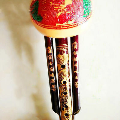 *Sale * Chinese Musical Instr Hulusi Drone Flute in C or bB Flute Case Hulusis