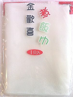 "Commercial Rice Net, Square 43 X 43"" , Rice Napkin, Nylon. Reusable"