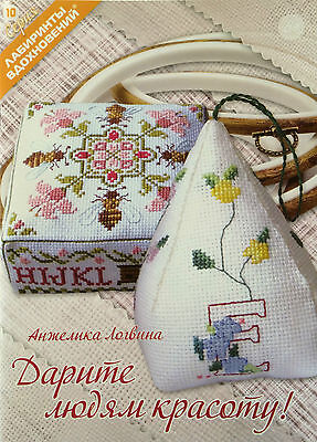 Biscornu Zigouigoui Pendibulle Berlingot Mattress Pincushion Cross Stitch Book