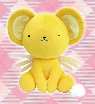 Card Captor Sakura Kero & spin huge stuffed toy