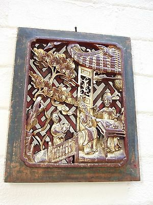 Antique Chinese  Deeply Carved  Wood Relief Gilded Panel w Figures & Trees