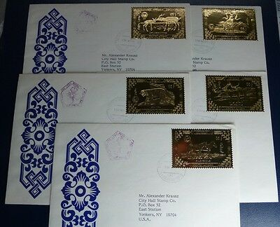 MONGOLEI MONGOLIA Living Treasures of Asia Tiere Gold auf FDC in die USA (5)