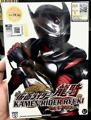 MASKED KAMEN RIDER 13 Movie DVD Collection Box Set English