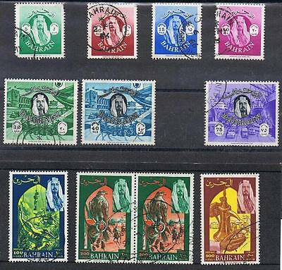 STAMPS from  BAHRAIN 1966 selection (FU)  lot 899