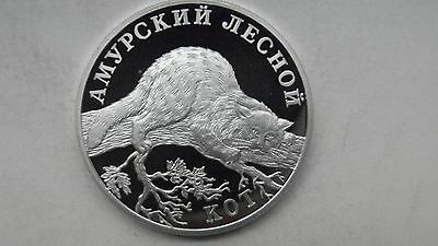 2004 Russia 1 Rouble Amur Forest Cat Silver Proof coin