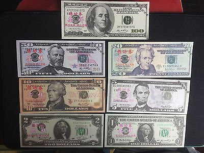 7pcs/lot $100,50,20,10,5,2,1 Dollars USA Training Collect Learning Banknotes
