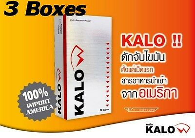 KALOW Innovation of Diet Supplement, Trap fat, Blog dough and sugar + Tracking