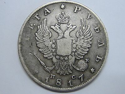 1817 Rouble Alexander I Russland Silber