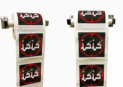 ANTI-ISIS Target Shooter War Toilet Paper Gag Gift 2 Ply Roll New Free Shipping