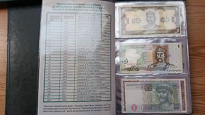 Ukraine - set 28 banknotes 1 2 5 10 20 50 100 Hryven 1992 - 2015 UNC in album