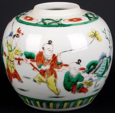 China 19./20. Jh. - A Small Chinese Famille Verte Porcelain Jar - Chinois Cinese