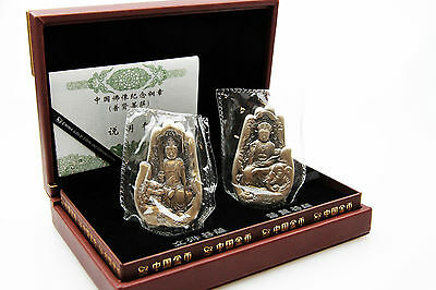CHINA - 2x 80g Samantabhadra und Manjushri 2016 - TOP