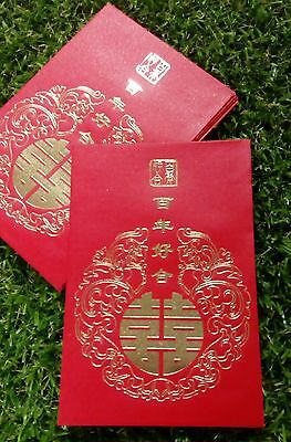 "10PCS Chinese Wedding Fortune Lucky Money Red Envelope Pockets""Happiness"" RED A4"