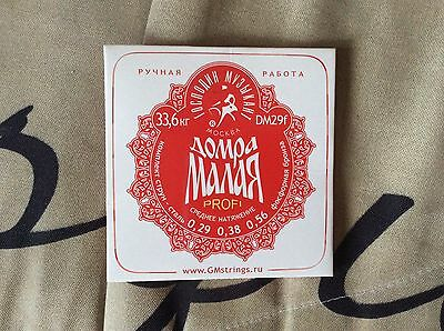 Set of strings for domra Malay PROFI steel 0,29,0,38,0,56 steel +phosphor bronze