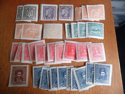 Ukraine ~ Mixed 1920 Unissued ~ (MH & MNH)