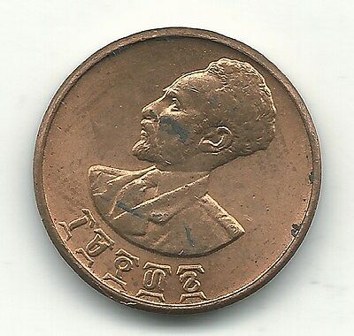Very Nice High Grade Unc 1936 1944 Ethiopia One 1 Cent Coin-Sep534