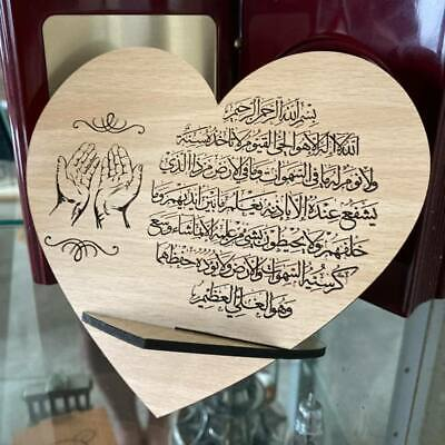 Engraved Wooden Heart Islamic Plaque Keychain Keyring Gifts