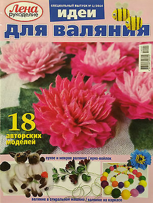 Ideas For Felting Nuno Felting Wool Lena 1/2014 Magazine Book Russian Love Cats