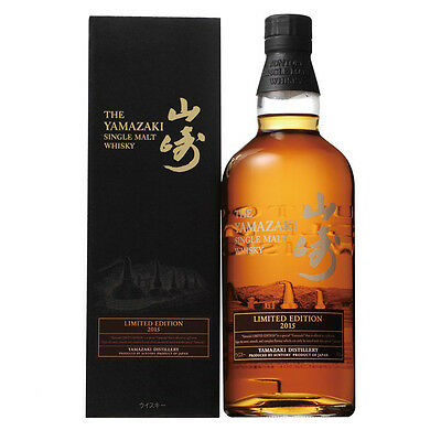 Yamazaki Limited Edition 2015 Single Malt Japanese Whisky 700mL