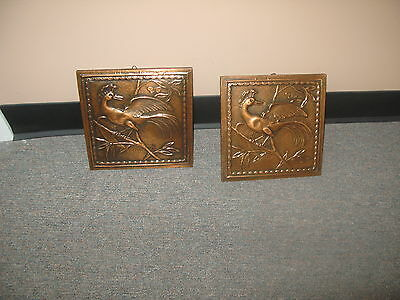 """Pair @ 2 Vintage Hand Made Greece Greek Enamel on Copper Wall Plaque 8.5"""" x 8.5"""""""