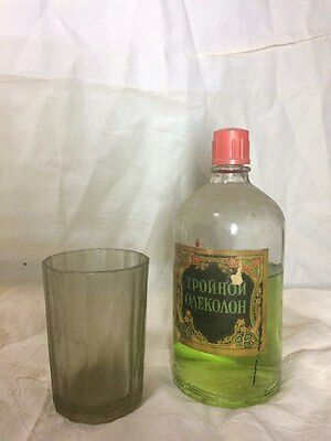 The Symbol of Sovietic Alcoholism (read description for shipping)
