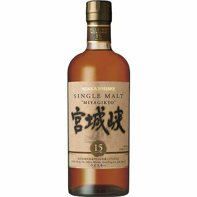 Nikka Miyagikyo 15 Year Old Japanese Single Malt Whisky 700ml
